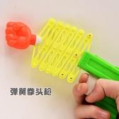 兒童惡搞玩具整蠱整人創意奇葩搞怪