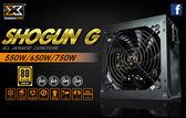 XIGMATEK SHOGUN G650W 80+金牌 電源供應器