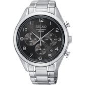 【台南 時代鐘錶 SEIKO】精工 Criteria 三眼計時腕錶 SSB295P1@8T63-00C0X 黑面 42mm