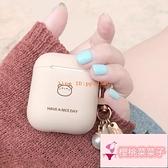 適用蘋果藍牙耳機殼二代pro包磨砂airpods2保護套【櫻桃菜菜子】