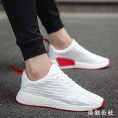 中大尺碼 運動鞋男鞋透氣百搭時尚休閒鞋跑步鞋 ZB1117『美鞋公社』