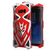 三星 S8 S8Plus 手機殼 三防金屬邊框 鋁合金 全包防摔金屬保護殼 搖滾 手機套 保護套 S8P S8+
