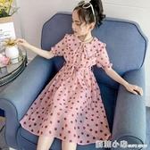 女童薄款洋裝夏裝2020新款韓版兒童秋季裙子女大童洋氣雪紡長裙 聖誕節全館免運