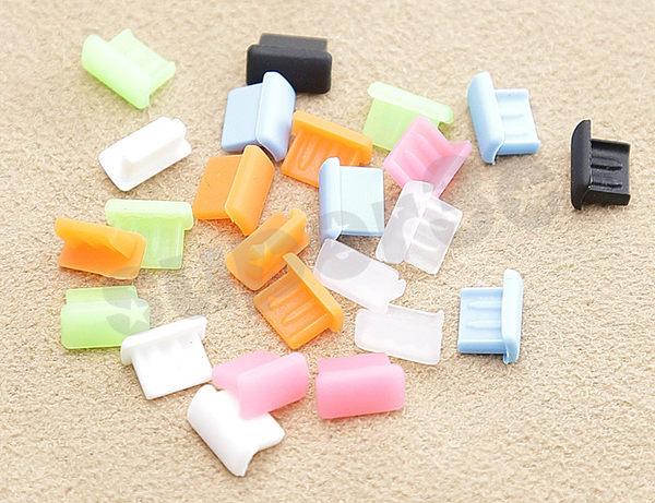 新竹【超人3C】八色可挑 超柔軟 抗氧化 Mini USB 5P 矽膠塞 防塵塞 平板