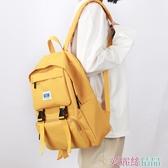 後背包ins風書包女韓版高中學生背包大容量初中生後背包女2020時尚交換禮物