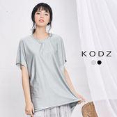 東京著衣【KODZ】休閒簡約亮面長板上衣(6025078)