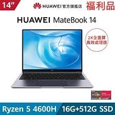 【福利品,送office365+羅技M235無線滑鼠◢】 HUAWEI Matebook 14 (AMD R5 4600H/16G/512SSD/W10)