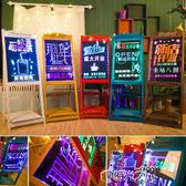 熒光板紐繽LED電子熒光板 豪華實木花架式黑板廣告牌實體店宣傳版銀光板igo時光之旅