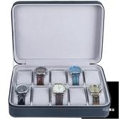 手錶盒 便攜式防塵手錶收納盒拉鏈手錶盒腕錶首飾盒簡約皮質手鏈展示盒子【快速出貨】