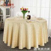 酒店桌布布藝圓形餐桌布飯店餐廳家用臺布定制歐式方桌大圓桌桌布 優家小鋪