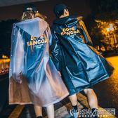 潮牌防水雨衣韓版街頭潮流透明防曬衣男女ins超火的雨披沖鋒衣潮『新佰數位屋』
