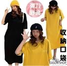 EASON SHOP(GQ0388)實拍英文字母印花側邊雙口袋落肩寬鬆圓領短袖素色棉T恤裙連身裙洋裝女大碼孕婦裝
