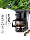 220V 東菱養生壺全自動加厚玻璃煮茶器蒸汽電煮茶壺黑茶壺花茶普洱茶壺 英雄聯盟