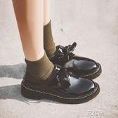 布洛克鞋小皮鞋女春季復古圓頭英倫風女鞋百搭黑色韓版軟妹鞋子   艾維朵