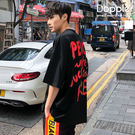 Doppler 韓版落肩寬鬆印花五分袖短T 獨家設計款 現貨+預購 【TJ6045】