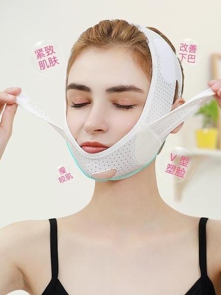 瘦臉神器v臉繃帶提拉緊致睡覺面罩美容儀去雙下巴面膜防下垂專用 寶貝計畫