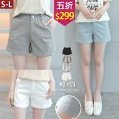 【五折價$299】糖罐子側開衩褲管車線造型口袋縮腰短褲→預購(S-L)【KK6951】