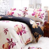 Pure One 和風花漾-加大精梳棉四件式床包被套組