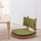 自然簡約生活和室椅-生活工場