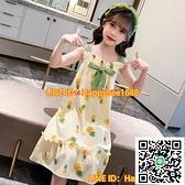 女童睡衣2021年夏季薄款純棉公主大童家居服女孩女童吊帶睡裙可愛【happybee】