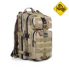 MAGFORCE 軍規3P背包0513 (25L) / 城市綠洲 (馬蓋先、攻擊背包、模組化、台灣製造)