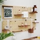 免打孔洞洞板實木掛牆壁收納置物板木板書架電視牆隔板牆上置物架 Lanna YTL