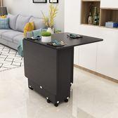 折疊餐桌宜家用小戶型長方形簡約易多功能可伸縮移動花架吃飯桌子 igo【小天使】