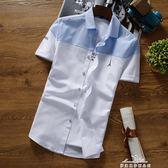 夏季新款青少年襯衫男短袖修身韓版薄款休閒寸衫潮流白襯衣服『夢娜麗莎精品館』