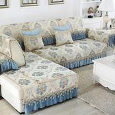 沙發坐墊 布藝四季通用防滑坐墊簡約現代全包組合實木沙發套罩巾BL 年貨慶典 限時鉅惠