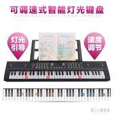 220V 多功能電子琴教學61鋼琴鍵成人兒童初學者入門男女孩音樂器玩具  LN3434【甜心小妮童裝】