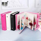 耳環耳釘收納書本韓國創意首飾盒公主便攜掛式耳飾品收納盒展示冊   聖誕節快樂購