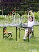 夢花園戶外摺疊椅便攜靠背凳子釣魚椅休閑椅沙灘椅美術寫生導演椅  ATF  極有家