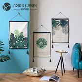 85折壁飾墻飾創意玄關墻壁裝飾掛布電表箱背景布99購物節