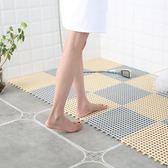 浴室防滑墊家用淋浴洗澡腳墊廁所鏤空拼接隔水防水墊子衛生間地墊 js1731『科炫3C』