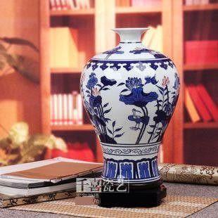 景德鎮陶瓷器青花瓷花瓶 荷塘月色