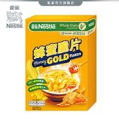 【雀巢】蜂蜜脆片早餐脆片 370g / 兒童最愛