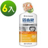 《台塑生醫》兒童維他命含氟漱口水(3-12歲兒童專用)500g*6入