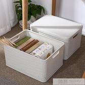 可折疊裝書收納箱塑料特大號書箱有蓋學生宿舍收納盒整理箱儲物箱 韓慕精品 YTL