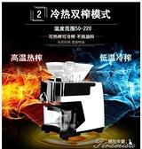 榨油機 220V韓皇智能全自動榨油機家用商用小型家庭冷榨熱榨花生核桃炸油機 快速出貨YYS