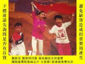 二手書博民逛書店罕見《人像攝影》2002年11期Y27437 出版2002