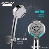 淋浴花灑噴頭 增壓手持熱水器淋雨套浴室蓮蓬頭淋浴 街頭布衣