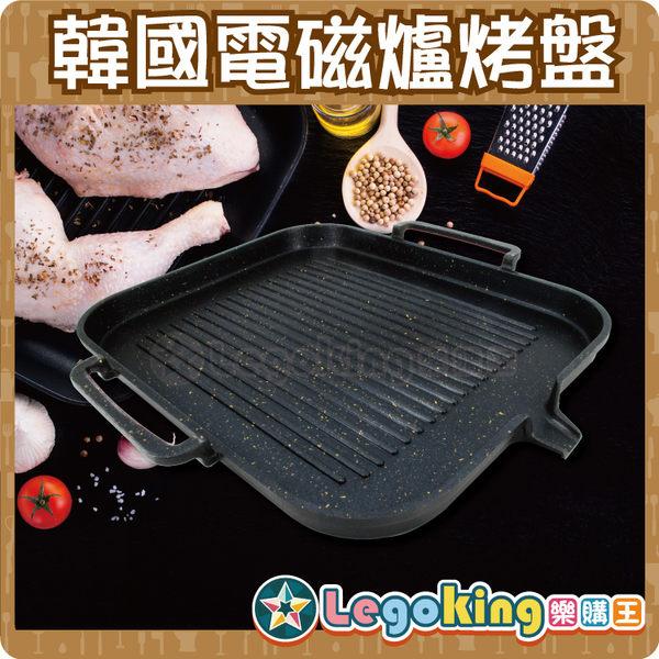 【樂購王】烤肉必備《 韓國電磁爐烤盤》 不沾鍋無油煙排油烤盤 【B0420】