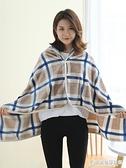 法蘭絨披肩毯辦公室午睡毯珊瑚絨毯秋季學生午休小被子可穿式毛毯 時尚芭莎
