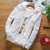 春夏季外套男裝長袖外套衫薄款修身褂子青年運動上衣服棒球服潮流 熊貓本