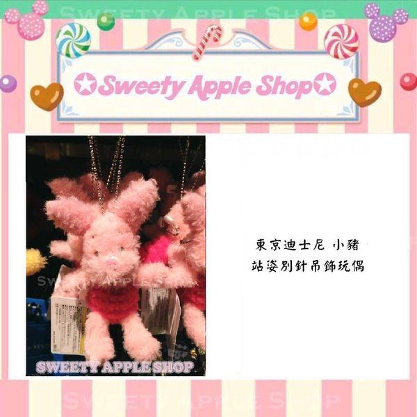 東京迪士尼 維尼家族 粉紅小豬 別針珠鍊 吊飾玩偶