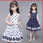 女大童女童休閒洋裝2019夏裝新款大同女裝8-12寶貝衣服十歲女孩女中童 滿天星