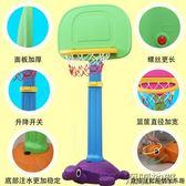 籃球架兒童籃球架子可升降室內家用投籃筐架「潮咖地帶」