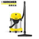 Karcher 德國凱馳  乾濕兩用吸塵器WD3300