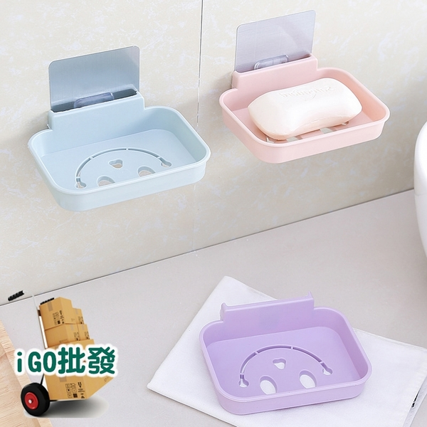 〈限今日-超取288免運〉免釘 免打孔黏貼皂盒 肥皂盤 置物架 香皂盒 瀝水架 壁貼【F0325】