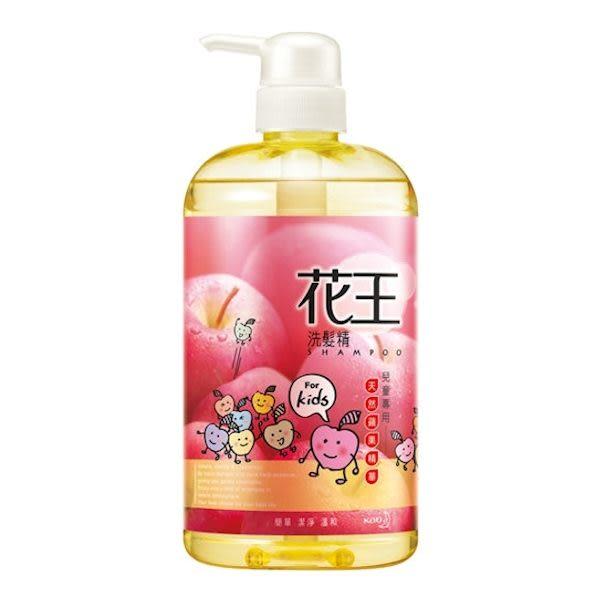 花王 洗髮精兒童專用 750ml【屈臣氏】
